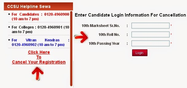How to Cancel & Refill CCS University admission form online - CCS ...