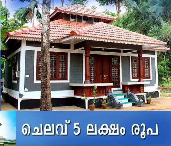 Interlock House In Kerala