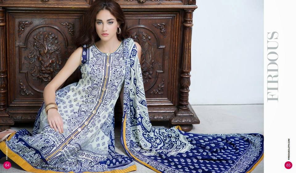 Firdous New 2015 Summer Collection