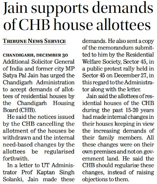 Jain supports demands of CHB house allottees
