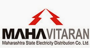 MAHAVITARAN Recruitment 2014