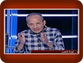 -برنامج فى دائرة الضوء مع إبراهيم حجازى حلقة الخميس 30 6 2016