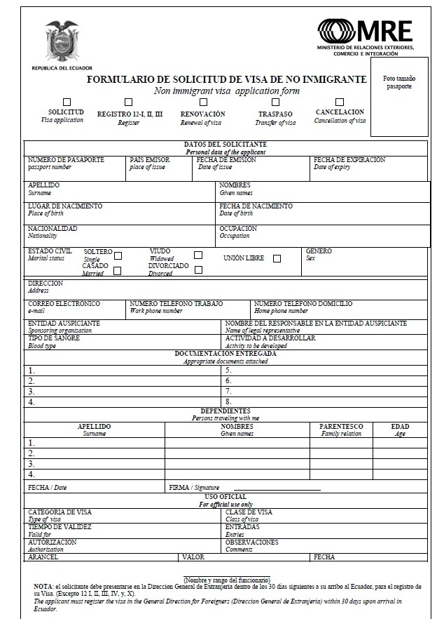 forms application spanish