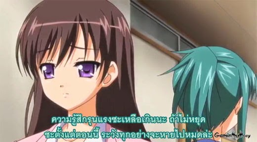 Reunion Vol.1-2[SUBTHAI]