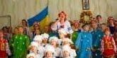 Бахмутська ЗОШ № 18 ім. Дмитра Чернявського