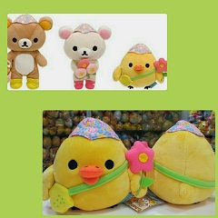 (INSTOCK) Click Photo To See RARE 2012 Happy Easter Kiiroitori Plush For Sale