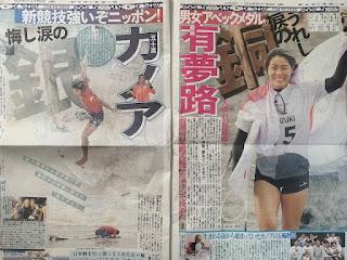 サーフィン男子銀女子銅メダリスト
