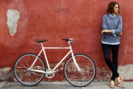 City Bike Bargains