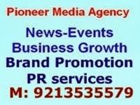 Pioneer Media House