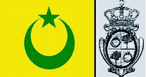 sejarah kerajaan islam kesultanan kadriah