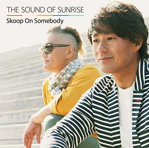 [Album] Skoop On Somebody – THE SOUND OF SUNRISE (2015.06.24/MP3/RAR)