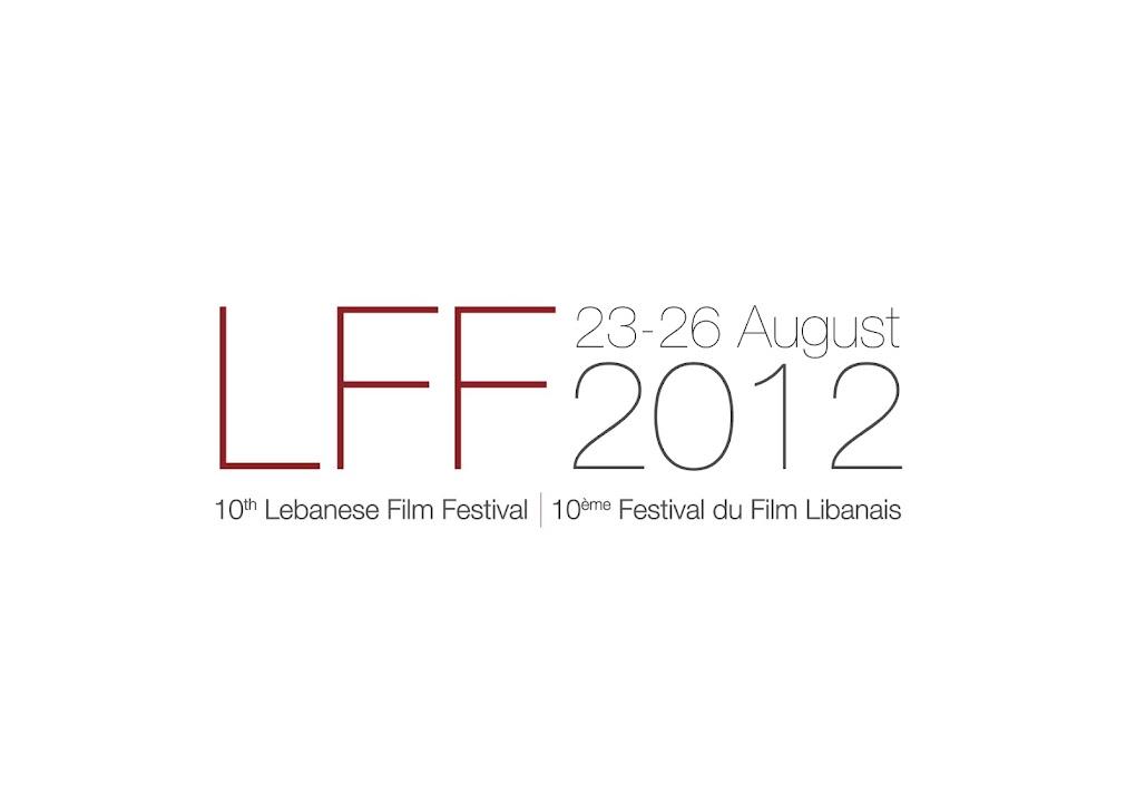 Lebanese Film Festival    -     Festival du Film Libanais
