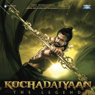 Kochadaiyaan Songs Lyrics