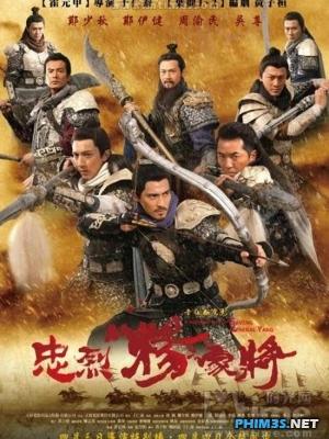 Trung Liệt Dương Gia Tướng Full ... - Saving General Yang(2013)