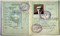 Διαβατηριο της Ελλαδος