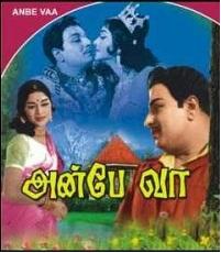 Tamil Songs 4 Ever Mgr Songs Free Download