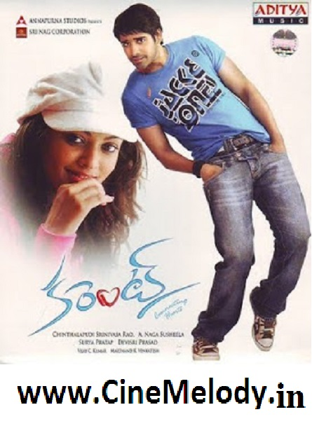 Current  Telugu Mp3 Songs Free  Download  2009
