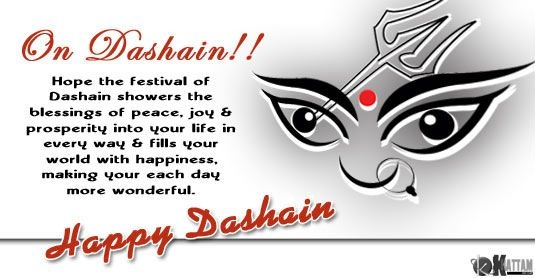 Dashain 2018 2075 best 25 wallpapers of dashain festival of nepal nepali festival greeting cards and wallpaper src m4hsunfo