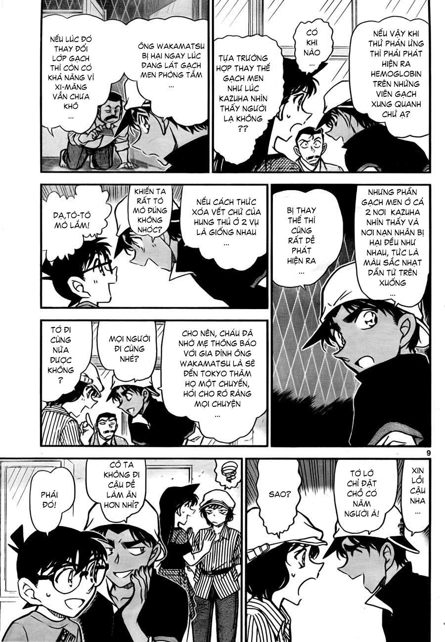 Detective Conan - Thám Tử Lừng Danh Conan chap 781 page 10 - IZTruyenTranh.com