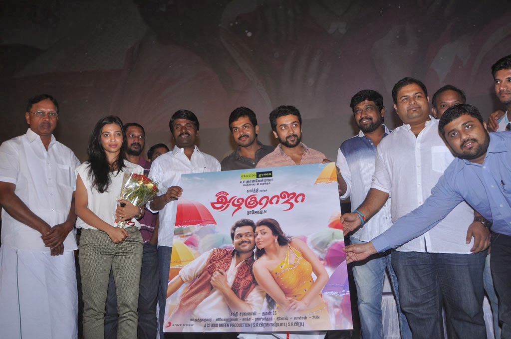 Karthi All in All Azhagu Raja audio release function Stills