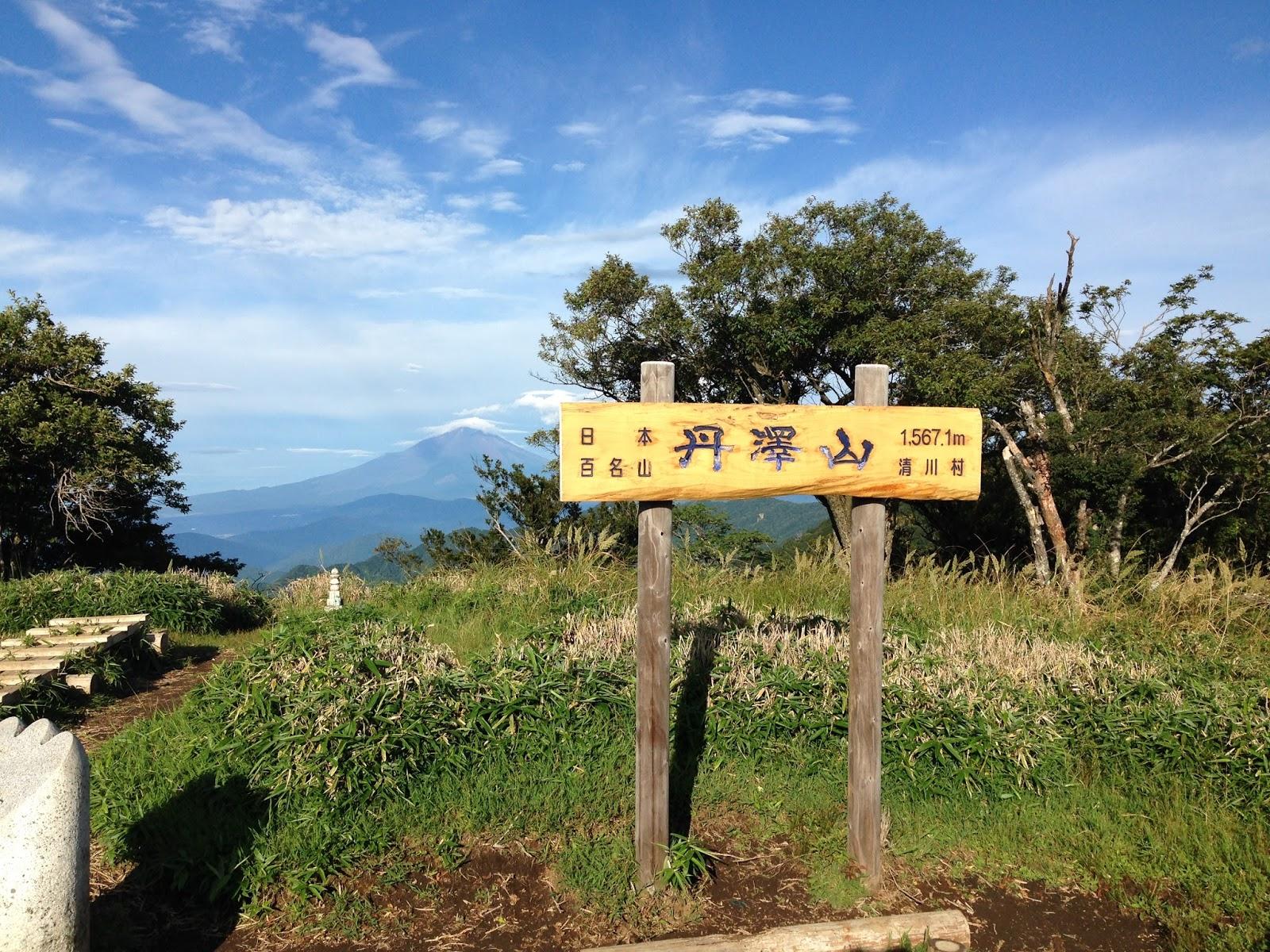 田中 グレート トラバース 田中陽希さんを追いかけるNHKの「グレートトラバース3」。2月6日の第32集はニセコアンヌプリや羊蹄山など北海道の5座