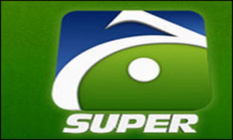 geo super new biss key 2017 world extra information