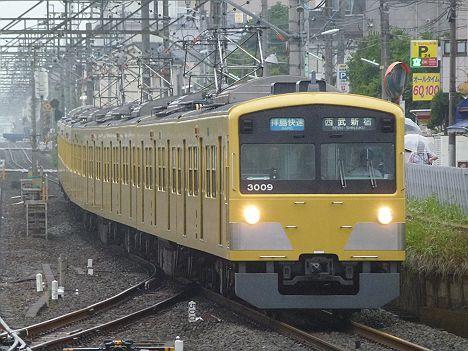 西武新宿線 拝島快速 西武新宿行き5 3000系(廃止)