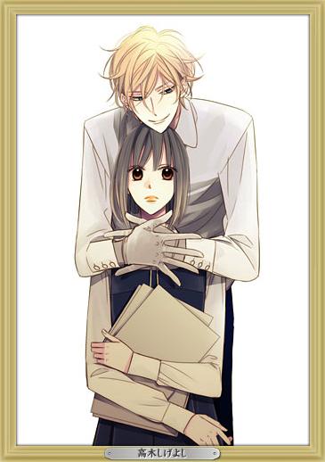 Alfabeto com Animes/Mangás - Página 6 Captura+de+pantalla+2011-11-21+a+las+03.55.27