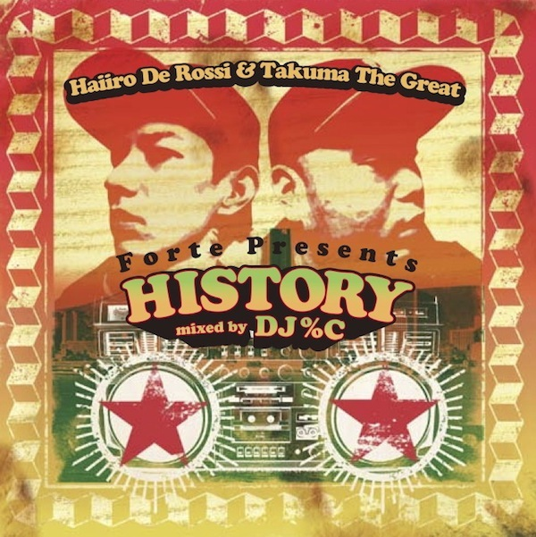 "HAIIRO DE ROSSI&TAKUMA THE GREAT/""History""MIXED BY DJ %C"