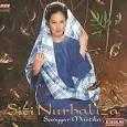 Sanggar Mustika 2002 Siti Nurhaliza Album