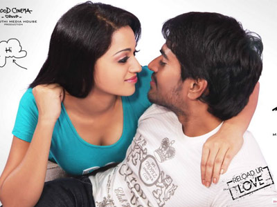 Watch Ee Rojullo (2012) Telugu Movie Online