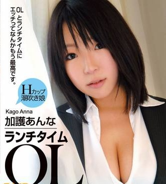 JAV Uncensored 84 Bless Anna