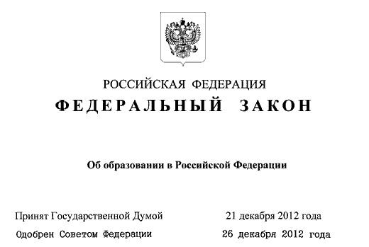 С 22 июля в иркутской области вступают в силу изменения, касающиеся получателей мер социальной поддержки