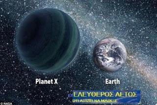 Βρέθηκε νέα Γη πίσω από τον Ήλιο!
