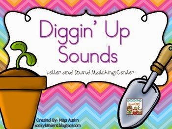 https://www.teacherspayteachers.com/Product/Diggin-Up-Sounds-Letter-and-Sound-Matching-Center-1741184
