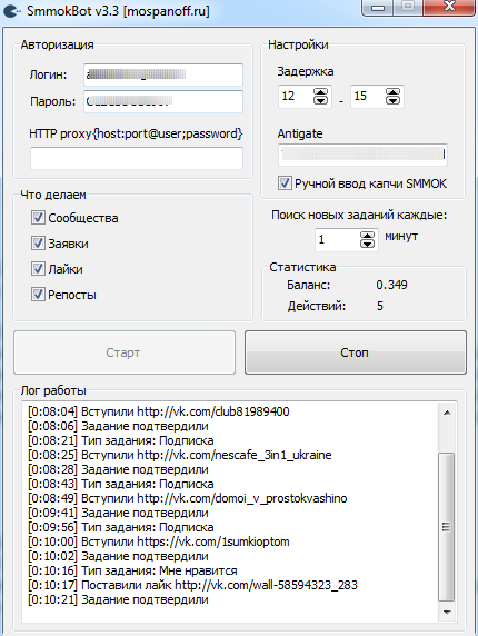 Дешевые Прокси Для Граббера Почтовых Адресов Proxy Checker