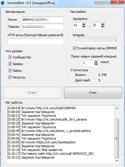 Рабочие прокси украины для накрутки кликов по рекламе прокси ipv4 выгодно!