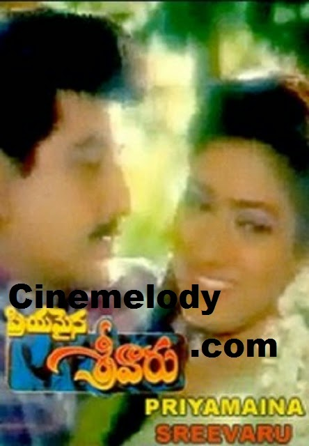 Priyamaina sreeVaru Telugu Mp3 Songs Free  Download 1997
