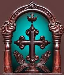 Persian Antique Cross