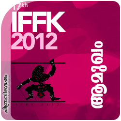 17th International Film Festival of Kerala (IFFK 2012)