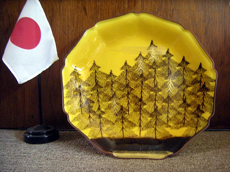 Kutani Sengaku 九谷泉岳