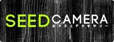 ร้านกล้อง SeedCamera.Com จำหน่าย อุปกรณ์กล้อง เลนส์ แฟลช ชุดไฟสตูดิโอ