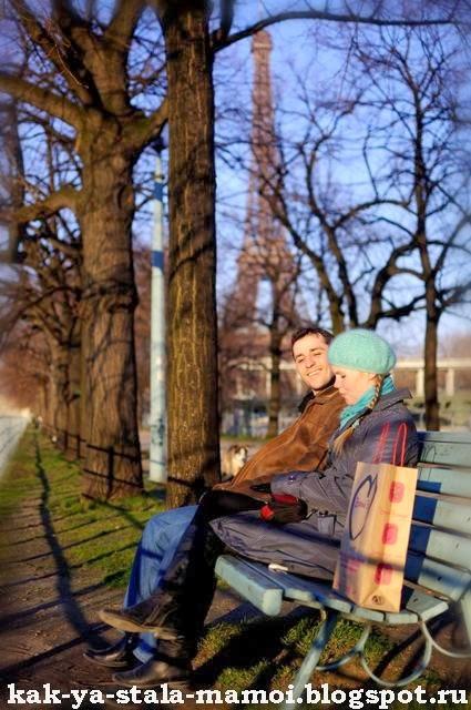 Марина и Игорь