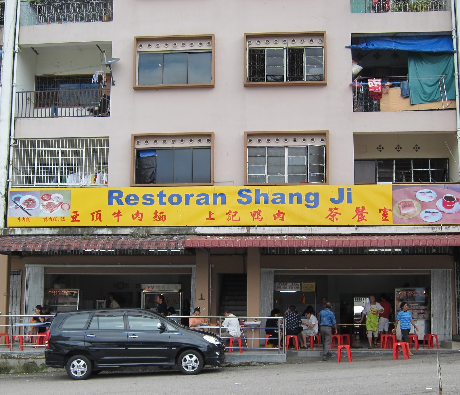 Tin & Tin (Cathay) Beef Kway Teow (inside Shang Ji Coffee