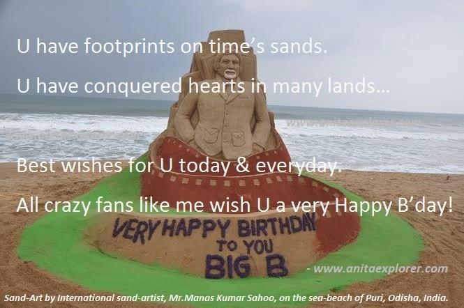 Happy-Birthday-Amitabh-Bachchan