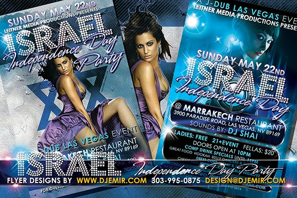 Israel Independence Day Flyer Design for J-Dub Las Vegas