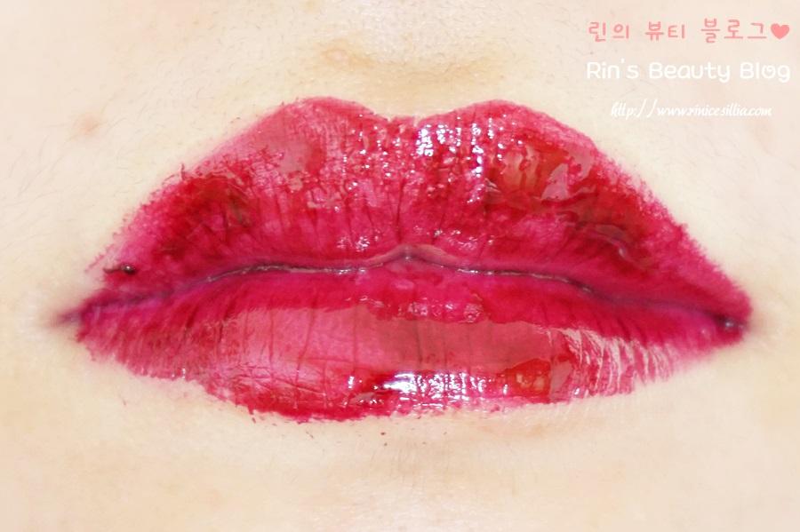 Berrisom My Lip Tint Pack Swatch