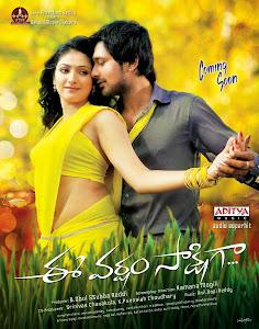 Rowdy Romeo - Ee Varsham Sakshiga (Telugu)