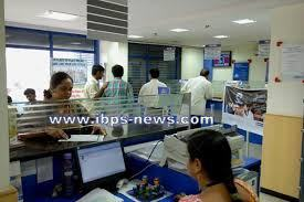 bank jobs news