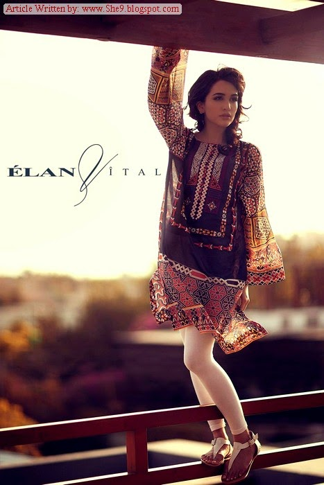 Elan Vital Midsummer Collection 2014